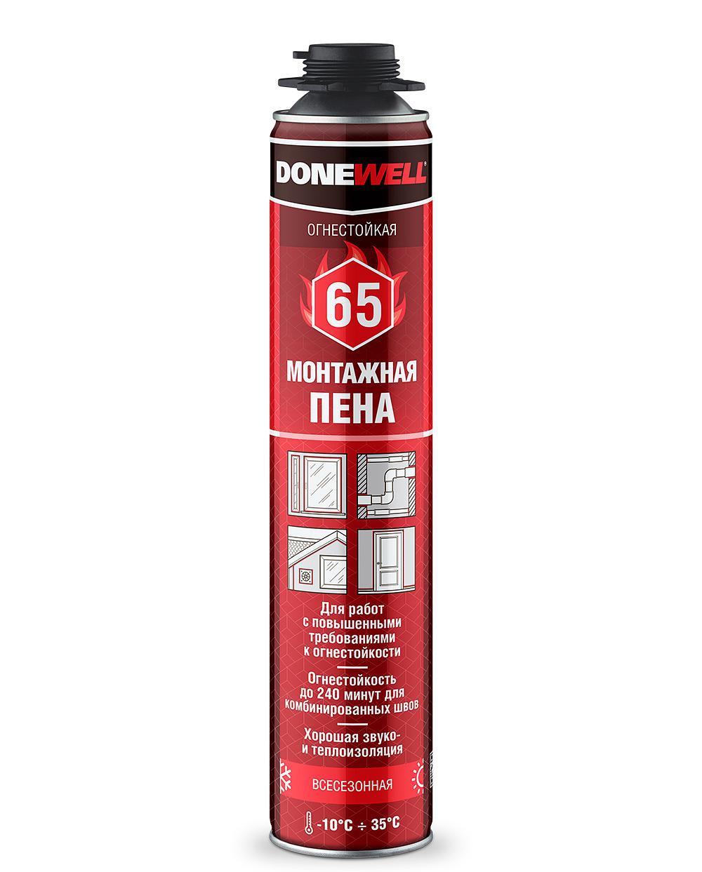 Огнестойкая монтажная профессиональная пена DONEWELL 65 DPPF10U65