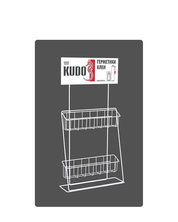 KUP-R-002